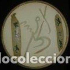 Artesanía: REPLICA ARQUEOLOGICA 22, 5 CM DIÁMETRO. Lote 71625163