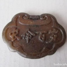 Artesanía: BONITA PLACA DE JADE TALLADA A MANO. CHINA. Lote 96611199