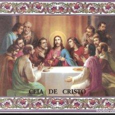 Artesanía: PRECIOSO AZULEJO DE CERAMICA PORTUGUESA DE LA CENA DE CRISTO PARA COLGAR MEDIDAS 20 X 15 CM. Lote 99420215