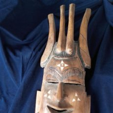 Artesanía: MASCARA AFRICANA TALLADA A MANO. Lote 101971891
