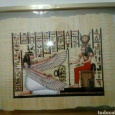 Artesanía: PAPIRO EGIPCIO. Lote 104839859