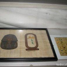 Artesanía: PAPIRO Y POSTAL EGIPCIO. Lote 137595902