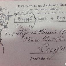 Artesanía: 1914 RENTERIAGUIPUUZCUA ARTICULOS RELIGIOSOS EDUARDO NOGUES.ROSARIOS..CRUCES BISUTERIA DIRIJIDA LUGO. Lote 159494816