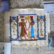 Artesanía: DOS PAPIROS ORIGINALES- TRAIDOS DE EGIPTO HACE 20 AÑOS. Lote 161245162
