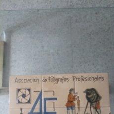 Artesanía: 6 AZULEJOS MUY ANTIGUOS DE ASOCIACIÓN FOTÓGRAFOS PROFESIONALES. Lote 182673601