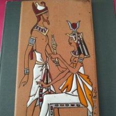 Artesanía: CERÁMICA ÁRABE CUERDA SECA. Lote 186353022