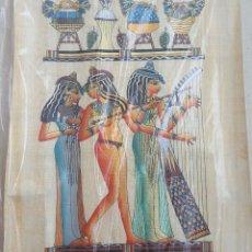 Artesanía: PAPIRO EGIPCIO, CON CERTIFICADO DE AUTENTICIDAD. COPIA TOMADA DE LA DECORACIÓN DE LA TUMBA DE NAKHT. Lote 193331892