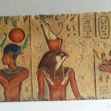 Artesanía: EGIPTO PLACA BELLAMENTE DECORADO CON MOTIVOS EGIPCIOS EN RELIEVE. Lote 195178941