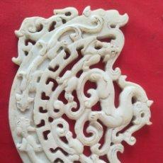 Artesanía: PIEDRA TALLADA CHINA. Lote 205653892