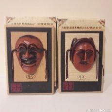 Artesanía: MASCARAS KOREANAS DE EXORCISMO. Lote 226846700