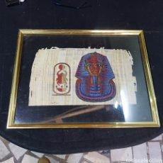 Artesanía: PAPIRO EGIPTO FIRMADO. Lote 260807820