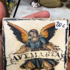 Artesanía: AZULEJO RELIGIOSO - MEDIDA 1X10 CM - REPRODUCCION. Lote 262280870