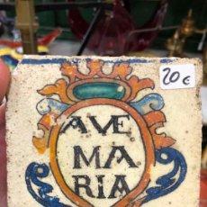 Artesanía: AZULEJO RELIGIOSO - MEDIDA 1X10 CM - REPRODUCCION. Lote 262280975