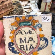 Artesanía: AZULEJO RELIGIOSO - MEDIDA 10X10 CM - REPRODUCCION. Lote 262751315