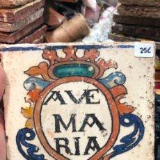 Artesanía: AZULEJO - MEDIDA 14X14 CM - REPRODUCCION - RELIGIOSO. Lote 273155923