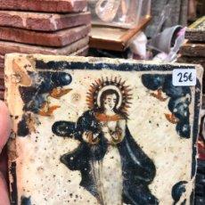 Artesanía: AZULEJO - MEDIDA 14X14 CM - REPRODUCCION - RELIGIOSO. Lote 273156273