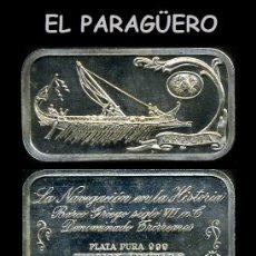 Artesanía: LINGOTE DE PLATA MACIZA Y PURA EDICION LIMITADA Y NUMERADA HOMENAJE AL BARCO GRIEGO-Nº55. Lote 293843668