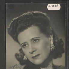 Autógrafos de Música : AURORA REDONDO - AUTOGRAFO - FOTO DE CANTANTE - MIDE 11 X 16 CM - VER REVERSO - (V-3051). Lote 51563942