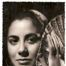 Autógrafos de Música: ARTISTA DE BAILE ESPAÑOL. AUTÓGRAFO. Lote 53976362