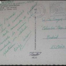 Autógrafos de Música : DESDE FRANCIA DE ENRIQUE LOZANO (CANTANTE LOS IBEROS) A ENRIQUE GAREA DISCOGRAFICA COLUMBIA 1971. Lote 62004403