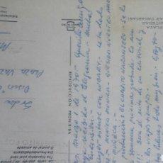 Autógrafos de Música : POSTAL DESDE HOTEL IMPERIAL DE LAS PALMAS DE JORGE MORELL A GAREA ( DESCUBRIDOR ARTISTAS) 1970. Lote 62372858