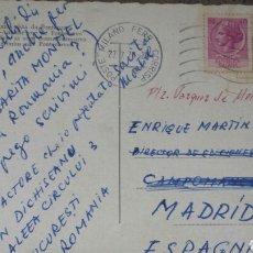 Autógrafos de Música : POSTAL DESDE ITALIA MAESTRO SOLANO SARA MONTIEL RICARDO CERATTO ENRIQUE MARTÍN GAREA HISPAVOX 1970. Lote 62514354