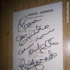 Autógrafos de Música : ROCÍO JURADO. AUTÓGRAFO CON DEDICATORIA SOBRE FICHA COLUMBIA. Lote 114993803