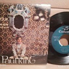 Autógrafos de Música : PAUL KING / MABROUK / ESPAÑOL GRAN DEDICATORIA. Lote 177329088