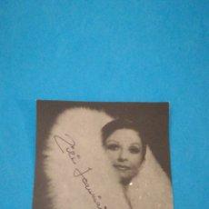 Autographes de Musique : FOTOGRAFÍA CON AUTÓGRAFO DE LA BAILARINA FRANCESA ZIZI JEANMAIRE. Lote 203803210