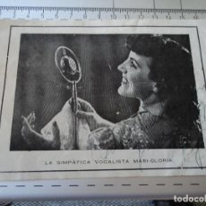 Autógrafos de Música : CANCIONERO CON DEDICATORIA DE LA VOCALISTA MARI GLORIA, 1944 ANTEQUERA PLATA BAR ORQUESTA MAR MAY. Lote 206354390