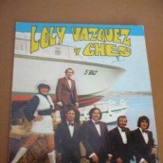 Autógrafos de Música : POSTAL LOLY VAZQUEZ Y CHES FIRMADO POR LOLY. Lote 209410390