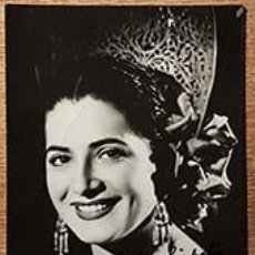 Autographes de Musique : FOTO POSTAL DE LA CANTANTE DE COPLA JUANITA REINA AUTOGRAFIADA. Lote 231404925