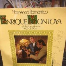 Autógrafos de Música : AUTOGRAFO DEL PACO DE LUCÍA EN DISCO LP CON ENRIQUE MONTOYA. DISCO COMO NUEVO. DISCOPHON 1970. Lote 244593795