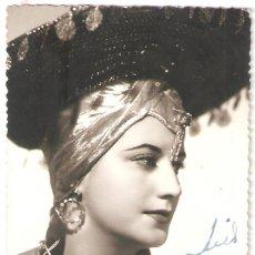 Autógrafos de Música: AUTÓGRAFO DE LA CANTANTE ANTOÑITA MORENO. (LA PUEBLA DEL RÍO, SEVILLA 1930).. Lote 263535040