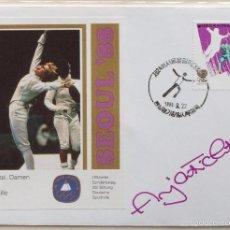Coleccionismo deportivo: SOBRE PRIMER DIA CIRCULACION OLIMPIADAS SEUL 88- AUTOGRAFO ANJA FICHTEL MEDALLA DE ORO ESGRIMA - FDC. Lote 57815715