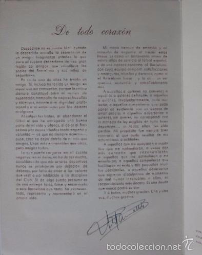 Coleccionismo deportivo: CARTA CON AUTOGRAFO DE LA CENA HOMENAJE A ANTONIO RAMALLETS - C.F. BARCELONA AÑO 1962 - Foto 3 - 58012288