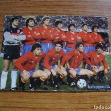 Coleccionismo deportivo: (ALB-TC-8) POSTAL SELECCION ESPAÑOLA FUTBOL AUTOGRAFO SANTILLANA GORDILLO SEÑOR EUROCOPA FRANCIA. Lote 96475907