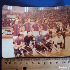 Coleccionismo deportivo: (F-190324)FOTOGRAFIA F.C.BARCELONA - HOCKEY SOBRE PATINES - AUTOGRAFOS. Lote 155590002
