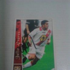 Coleccionismo deportivo: CROMO AUTOGRAFIADO JULIO ÁLVAREZ RAYO VALLECANO.. Lote 173808658