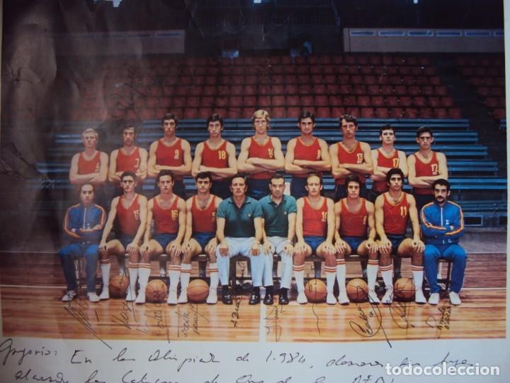 (F-190907)CARTEL CON AUTOGRAFOS ORIGINALES SELECCION ESPAÑOLA DE BASKET AÑOS 80-BUSCATO,CORBALAN,ETC (Coleccionismo Deportivo - Documentos de Deportes - Autógrafos)