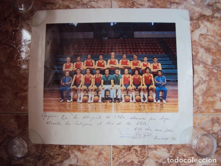 Coleccionismo deportivo: (F-190907)CARTEL CON AUTOGRAFOS ORIGINALES SELECCION ESPAÑOLA DE BASKET AÑOS 80-BUSCATO,CORBALAN,ETC - Foto 2 - 175655840