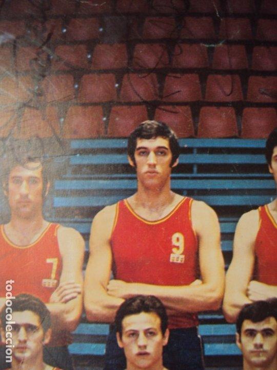 Coleccionismo deportivo: (F-190907)CARTEL CON AUTOGRAFOS ORIGINALES SELECCION ESPAÑOLA DE BASKET AÑOS 80-BUSCATO,CORBALAN,ETC - Foto 5 - 175655840