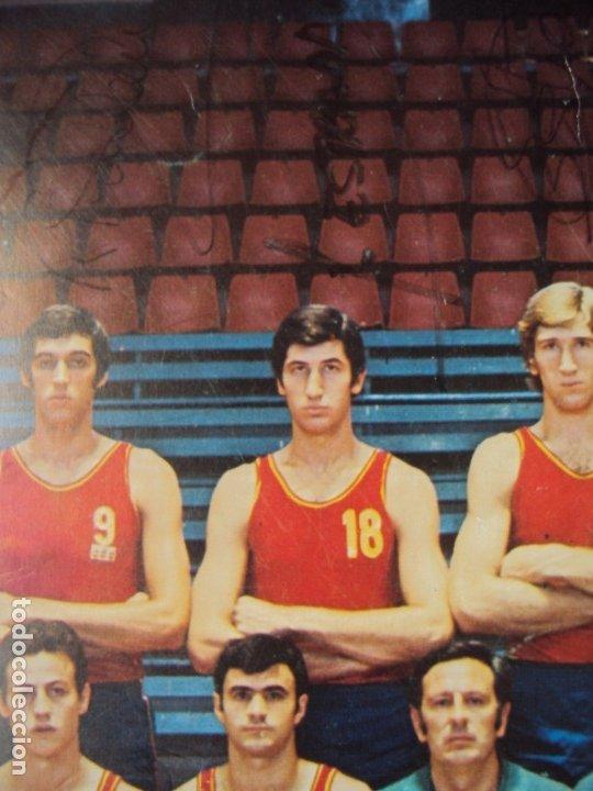 Coleccionismo deportivo: (F-190907)CARTEL CON AUTOGRAFOS ORIGINALES SELECCION ESPAÑOLA DE BASKET AÑOS 80-BUSCATO,CORBALAN,ETC - Foto 6 - 175655840