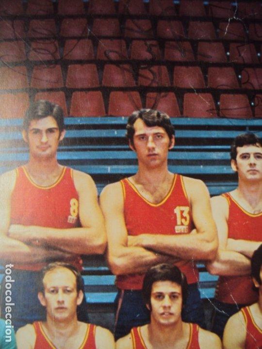 Coleccionismo deportivo: (F-190907)CARTEL CON AUTOGRAFOS ORIGINALES SELECCION ESPAÑOLA DE BASKET AÑOS 80-BUSCATO,CORBALAN,ETC - Foto 9 - 175655840