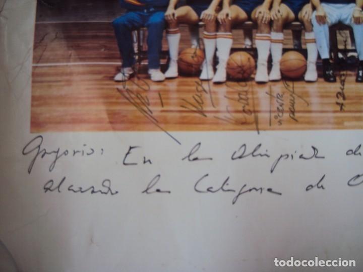 Coleccionismo deportivo: (F-190907)CARTEL CON AUTOGRAFOS ORIGINALES SELECCION ESPAÑOLA DE BASKET AÑOS 80-BUSCATO,CORBALAN,ETC - Foto 21 - 175655840