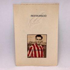 Coleccionismo deportivo: AUTÓGRAFO ORIGINAL DEL JUGADOR DEL ATLÉTICO AVIACIÓN - PACO CAMPOS - FUTBOL. Lote 177132200
