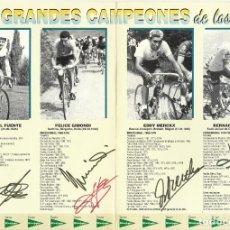 Coleccionismo deportivo: AUTÓGRAFOS DE JOSÉ MANUEL FUENTE, FELICE GIMONDI, BERNARD HINAULT, EDDY MERCKX Y BERNARD THEVENET.. Lote 208464221