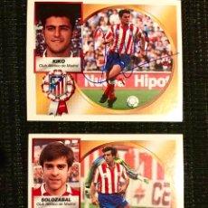 Coleccionismo deportivo: LOTE 2 CROMOS FIRMADOS POR KIKO Y SOLOZABAL - ATLETICO MADRID LIGA 1994 1995 ESTE NUEVO 94 95. Lote 209166791