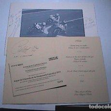 Coleccionismo deportivo: FIRMAS DE ALEX CRIVILLE, CARLES CHECA Y JOAN VILLADELPRAT. CENA FINAL TEMPORADA 1995.. Lote 242369265