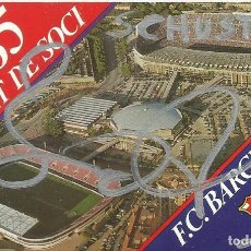 Coleccionismo deportivo: CARNET SOCI 1985. 2º TRIMESTRE. F. C. BARCELONA. FIRMA, AUTÓGRAFO DE BERND SCHUSTER. 7X11 CM.. Lote 265930488